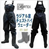 商品仕様■カラー:黒〜紺のような色合い■靴底素材:ラジアル■ブーツ部素材:ナイロンPVC 70デニー...