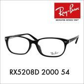 ■RX5208D■  タウンユースからビジネスまでシーンを選ばないレイバン(Ray-ban)のオプテ...