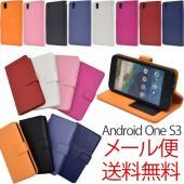 対応機種 Android One S3 カラー ブラック/ブルー/ビビッドピンク/オレンジ/レッド/...