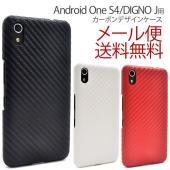 対応機種 Android One S4/DIGNO J カラー ブラック/レッド/ホワイト サイズ(...