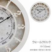 掛時計 掛け時計レトロ ホワイト  とってもオシャレな壁掛け時計 サイズ(mm) 全体:幅500 ×...