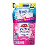 花王 バスマジックリン/バスマジックリン 洗剤 おふろ用