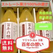 青森県内でも数々の賞を授賞した県内トップレベルのりんごから、 園主がそのときの旬に合わせて数品種を選...