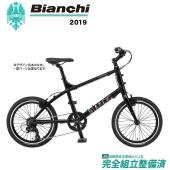Bianchi 純正パーツはこちら 自転車と同時にご注文いただくと車体に取り付け(工賃無料)、または...