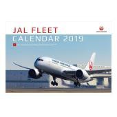 「予約」 スケジュール おしゃれ カレンダー シンプル デザインJALグループ機の様々な表情を捉えま...