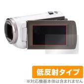 Panasonic デジタルビデオカメラ HC-V360MS / HC-V480MS に対応した映り...