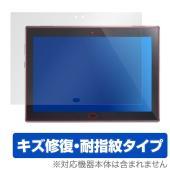 SoftBank / Y!mobile Lenovo TAB4 に対応したシート表面の擦り傷を修復す...