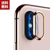 Apple iPhone XS MAX XR XS 用のカメラレンズ用 強化ガラス&保護リン...