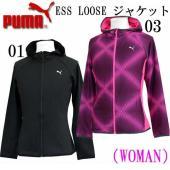 PUMA ESS LOOSE ジャケット(WOMAN)  伸縮性の高い生地を採用したニットジャケット...