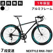 ディープリムがカッコいいロードバイク自転車です。  軽量なアルミフレームに、デュアルピポットブレーキ...
