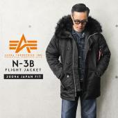 ■商品説明 定番のN-3Bジャケットのシルエットをタイトにリデザインされ生地やファー、パーツなどをブ...