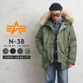 ■商品説明 冬の最高の防寒着ALPHA社製N-3BのシルエットをタイトにリデザインしたALPHA渾身...
