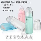 材質:本体、フタ、空気口、マウスピースはABS樹脂、ボタン、ノズルがシリコンです。衛生健康、やわらか...