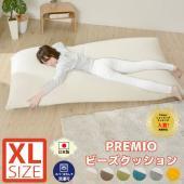 商品仕様  【商品名】 A860XL 和楽の葵PREMIO-XLサイズ   【サイズ】最大値 約 W...