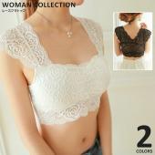 商品名:レースブラトップ/ Lace bra top (サイズ) フリーサイズ 総丈約30cm 胸囲...