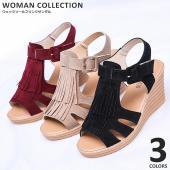 商品名:ウエッジソールフリンジサンダル Wedge sole fringe sandals   (サ...