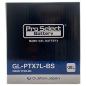 ■商品番号 PSB106  ■JANコード 4562338975963  ■商品概要 型式:GL-P...