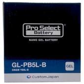 ■商品番号 PSB121  ■JANコード 4562338976038  ■商品概要 型式:GL-P...