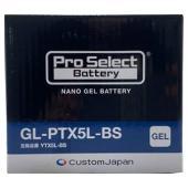 ■商品番号 PSB104  ■JANコード 4562338975949  ■商品概要 型式:GL-P...