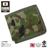 ■品番:ZAE011 ■商品説明 防衛省とのコラボ商品や自衛隊グッズを広報の一環を担うものとして展開...