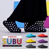 誰も知らない冬のサンダルとして発売されたSUBUのサンダルは冬のサンダルイメージを変えるアイテム。コ...