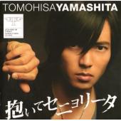 [山下智久] CD+DVD 「抱いてセニョリータ」初回限定盤  ディスク:1 1. 抱いてセニョリー...
