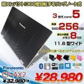 ■中古パソコン 保証3ヵ月  ■10:00までのご注文は即日発送(土日除く) 本体型番 :Panas...