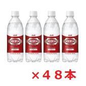 100年を超える伝統と信頼のブランド 「刺激、強め。」の本格炭酸水です JANコード 4514603...