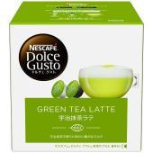 100%宇治抹茶を使用しており、抹茶本来の香りやコクが楽しめます。 また、ミルクも素材にこだわり、宇...