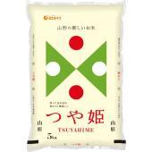 今年収穫した平成30年産での出荷となります。 日本有数の米どころの山形県が十年の歳月をかけて開発した...