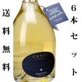 ◆ワイン名:Fantini Cuvee Cococciola / ファンティーニ キュヴェ ココッチ...