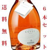 ◆ワイン名:Fantini Spumante Gran Cuvee Rose / ファンティーニ ス...