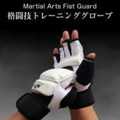 格闘技用 肉厚パッド入りのハーフフィンガーグローブ 手首はマジックテープ式でしっかりと固定  パッド...
