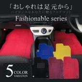 商品説明  車種名/商品名 ダイハツ  タント ファッショナブルシリーズ      適応型式 L37...