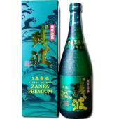 残波古酒5年720ml35度 古酒の香りを楽しむお湯割りがおすすめです。  ■酒造所名:(有)比嘉酒...