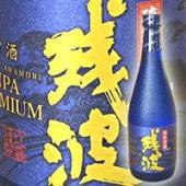 甕貯蔵にこだわった独特の風味を堪能できるプレミアムです。  ■酒造所名:(有)比嘉酒造 ■銘柄:残波...
