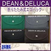 ディーンアンドデルーカ 折りたたみ式 エコバッグ  DEAN&DELUCA 3色カラー  ◆サイズ◆...