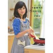 簡単おいしいゆうこりんレシピが129品