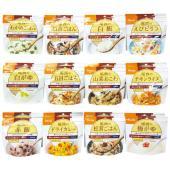 アルファ米全12種類を各2袋ずつ集めた全種類コンプリートセットです。色々な種類の味を楽しみたい方に。...