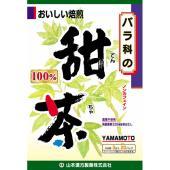 おすすめの健康茶中国南部で古くから愛飲されているバラ科の植物である甜茶を、原料に100%使用したお茶...