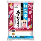 東北で最初の「コシヒカリ」系統の食味を持つ良質・良食味米品種です。秋田県産「あきたこまち」は、日本穀...