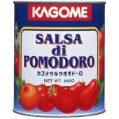 イタリアのホールトマトをたっぷりと使用したトマトのソースです。ベースとなる調味を済ませてありますので...
