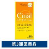 ・ビタミンC2,000mg配合(成人1日最大量中)・水なしで、かんだり口中で溶かして飲めるチュアブル...