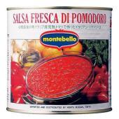 製造はトマトが収穫される夏場のみ。パスタソースやシチューなど、気軽にイタリアのフレッシュなテイストが...