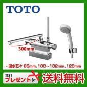 [TMGG46E]  TOTO 浴室水栓 GGシリーズ サーモスタットシャワー金具(台付きタイプ) ...