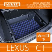 【適合車種】 年式:2011年1月(平成23年1月)〜 型式:DAA-ZWA10  【商品構成】 ・...