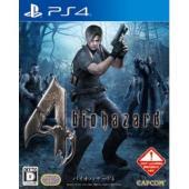 『biohazard(バイオハザード) 4』が高解像度化と高フレームレート化され、PlayStati...