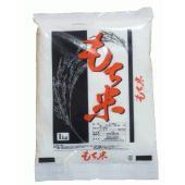 山形のもち米は粘りが強く、旨味も強いです。
