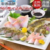 山口県産のどぐろと小鯛を甘酢漬けに、さわらと瀬付きあじを昆布〆に仕上げたお酒が美味しいセットです。 ...