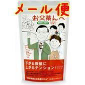 「家族の健康はお茶選びから」をテーマに、ヤーコンをはじめ血糖値、血圧を下げる効果のあるといわれる茶葉...